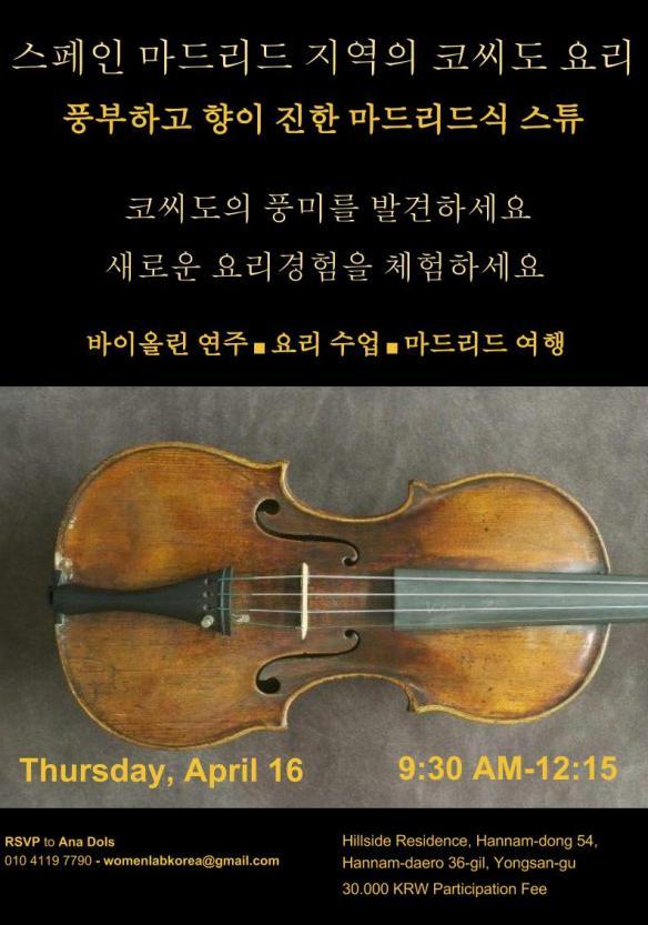 Cocido Madrileño cartel en coreano